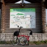 蒜山高原自転車道ポタリング2