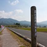 蒜山高原自転車道ポタリング3
