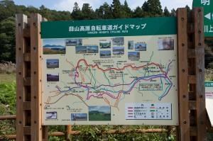 蒜山高原自転車道マップ