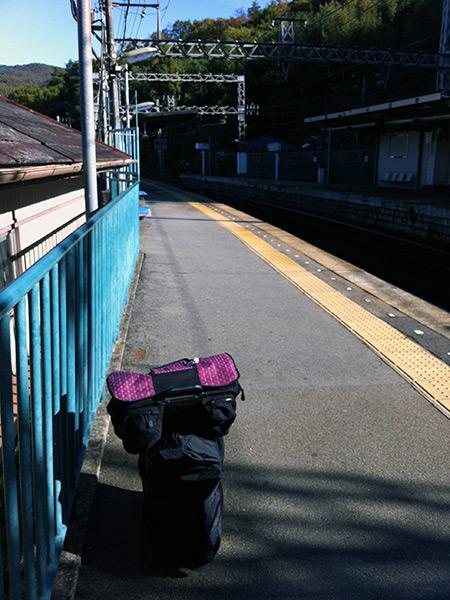 神戸電鉄箕谷駅