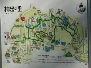神出の里地図