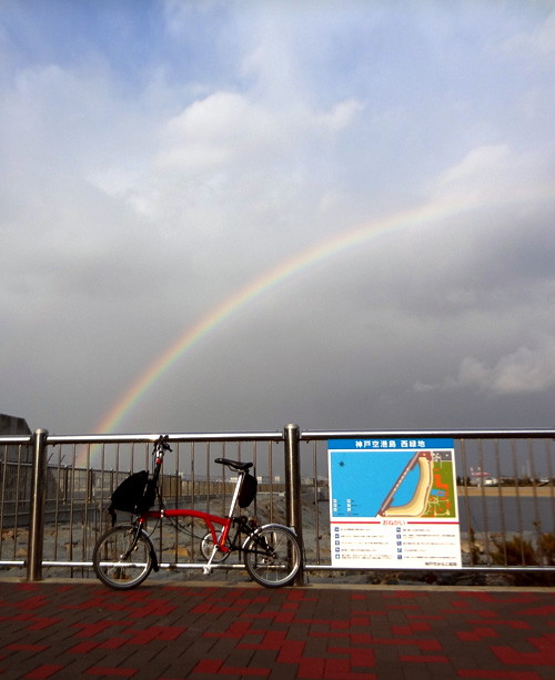 神戸空港島 西緑地