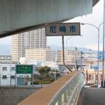 十三~USJ~天保山ポタリング4