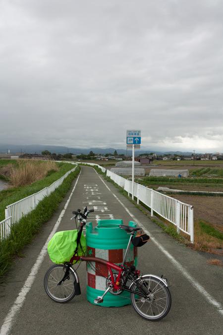 大和中央自転車道