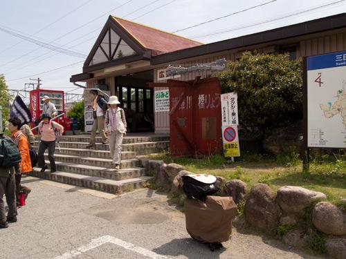 JR福知山線広野駅