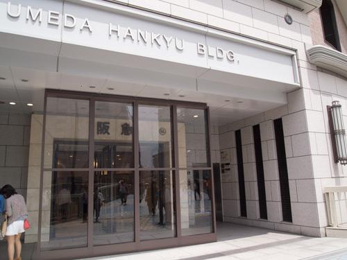 阪急百貨店 駐輪場入口