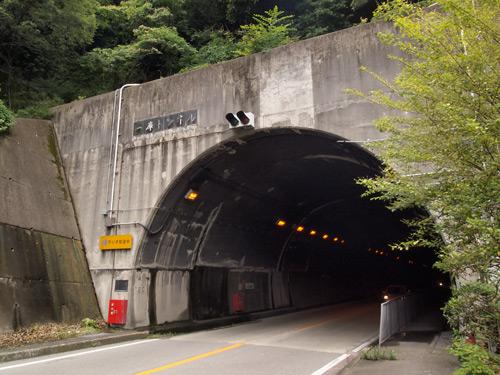 一庫トンネル