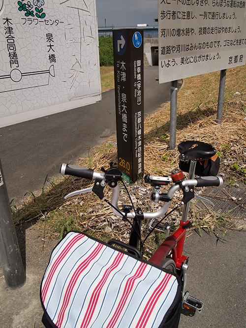京都木津八幡自転車道