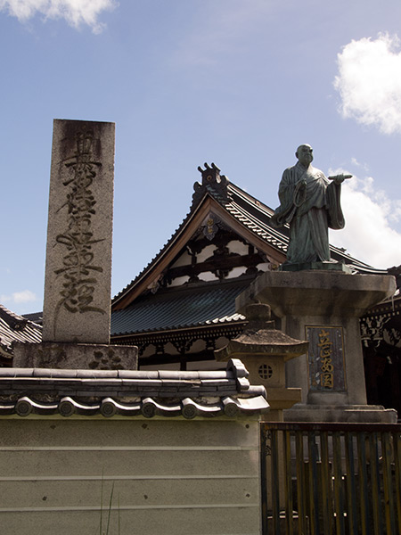 日蓮宗 本山妙傳寺