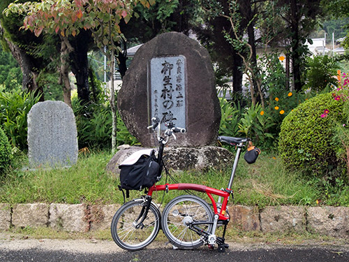 柳生村の碑
