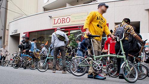 LORO大阪