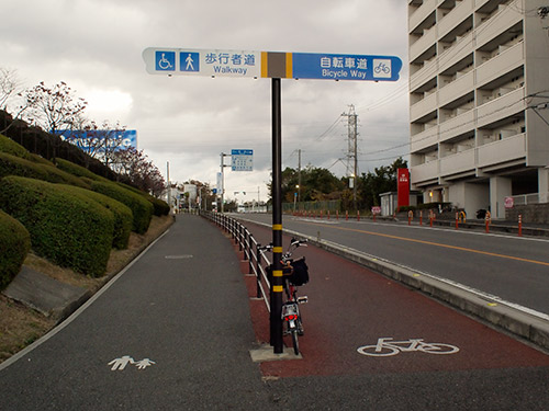松下中央付近の自転車道