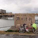 MIHO MUSEUM~石山寺ポタリング2