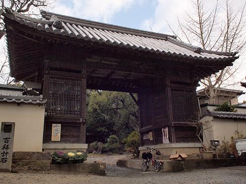 平之荘神社