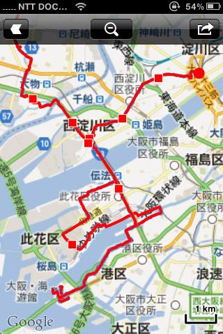 GPS-Trk2