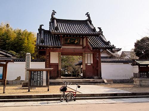 黄檗山萬福寺 総門