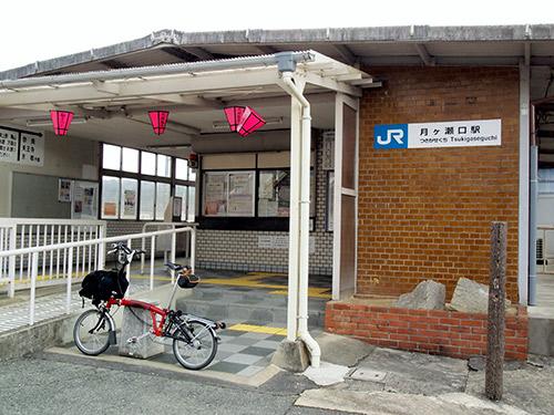 月ヶ瀬口駅