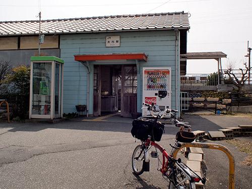 JR太市駅
