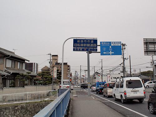 夢前川自転車道案内