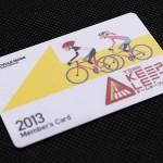 自転車保険更新