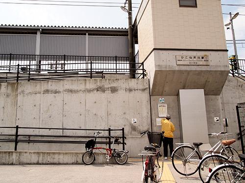 ひこね芹川駅