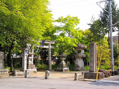 日若宮神社