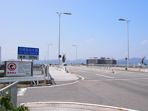 赤穂海浜大橋
