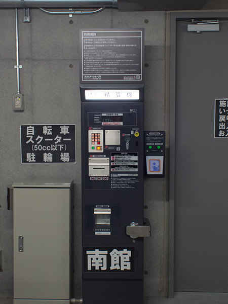 グランフロント大阪 駐輪場