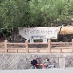 小豆島ポタリング1