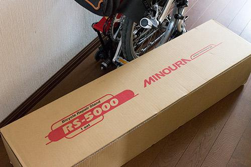 Minoura RS-5000