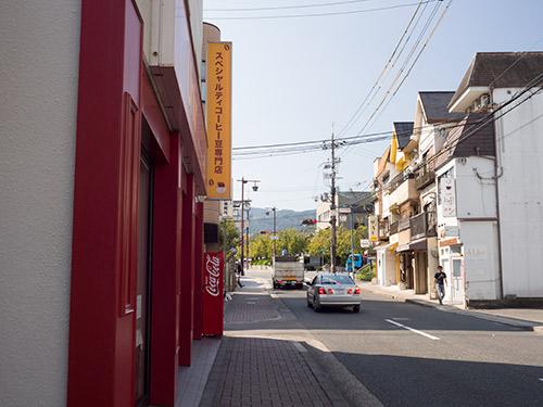 珈琲豆店Unir