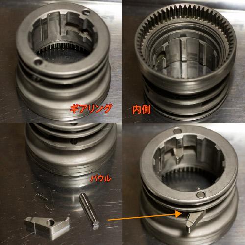SRF-3 Gear ring