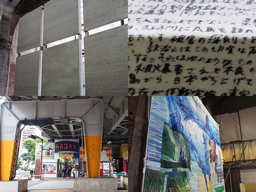 元町高架下ペインティングアート展