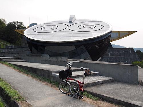 日本へそ公園 テラ・ドーム