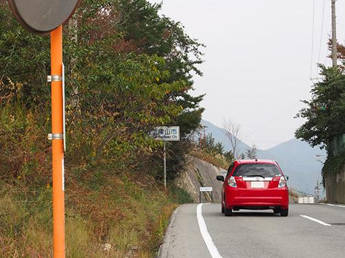 加東、篠山市境