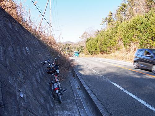 県道325ピーク