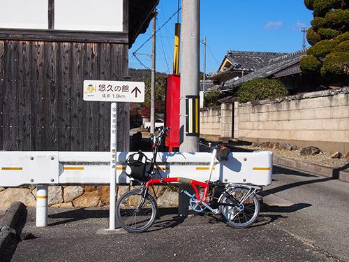 多田銀銅山へ