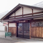 神戸花鳥園へ