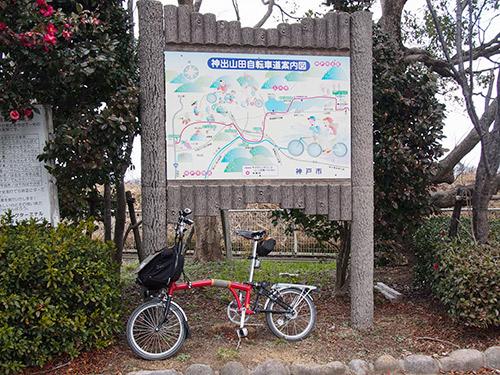 神出山田自転車道終点