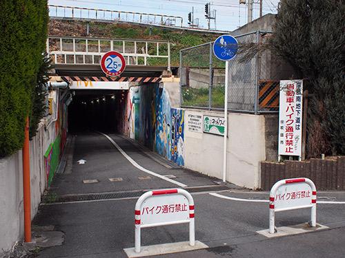 JR 地下道
