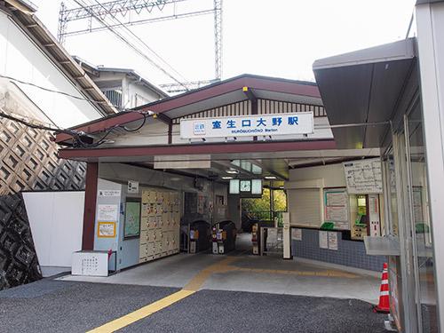 近鉄大阪線 室生口大野駅