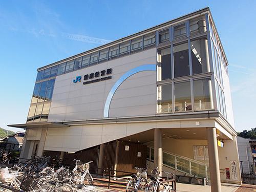 JR 播磨新宮駅