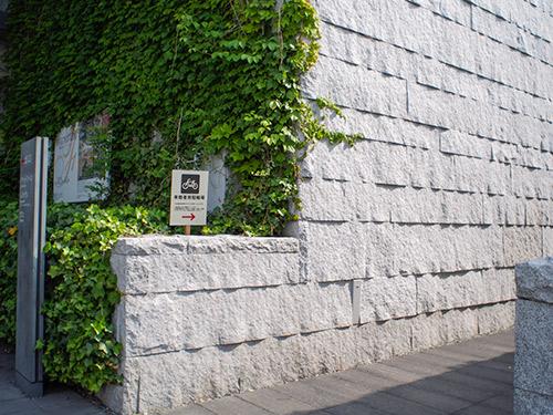 兵庫県立美術館 駐輪場
