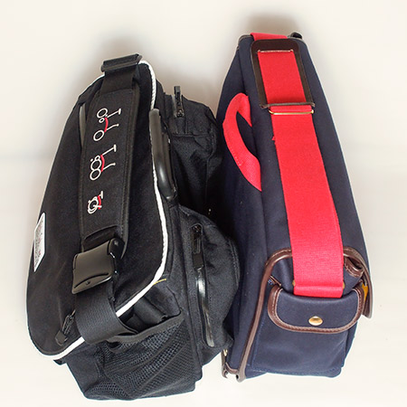 Game Bag and S-Bag
