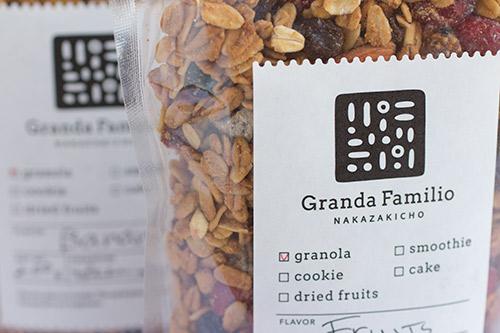 La Granda Familio グラノーラ