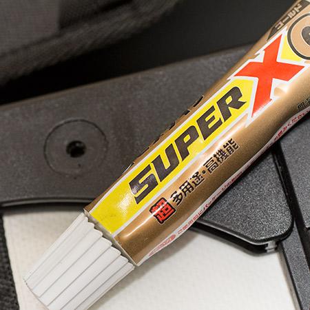 SuperXG