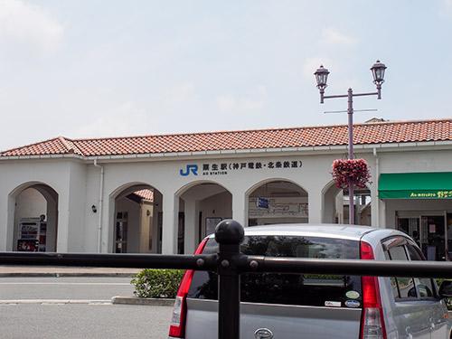 JR粟生駅