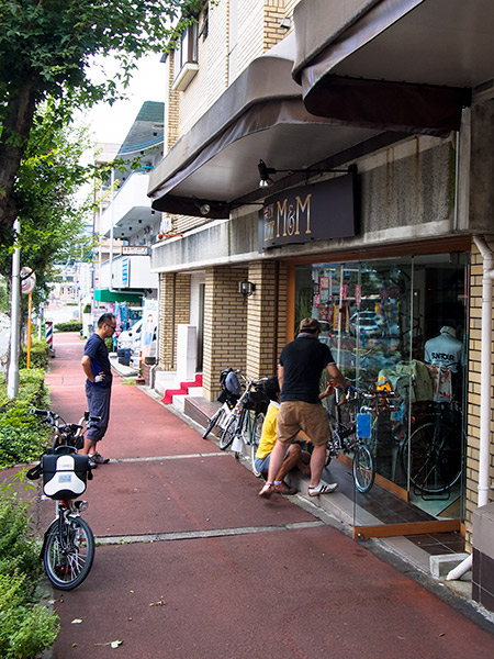 Bicycleshop M&M