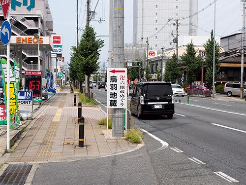 京阪国道 R1