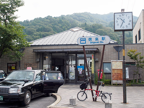 信楽高原鐵道 信楽駅